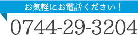 LDSのロゴ